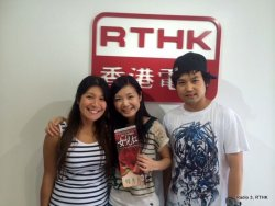 Click to a larger version of Interview with Noreen at RTHK